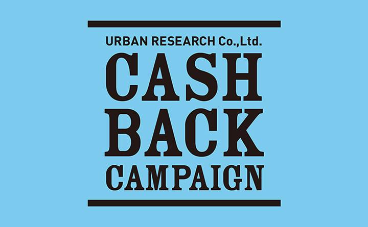 160420_r-cashback_top