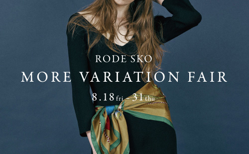 RODE SKO MORE VARIATION FAIR