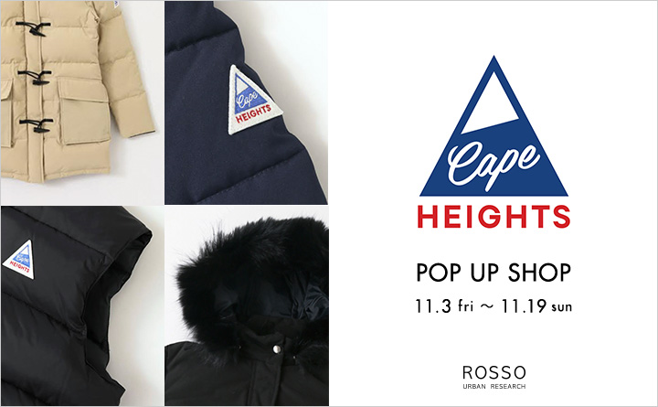 Cape HEIGHTS POP UP SHOP