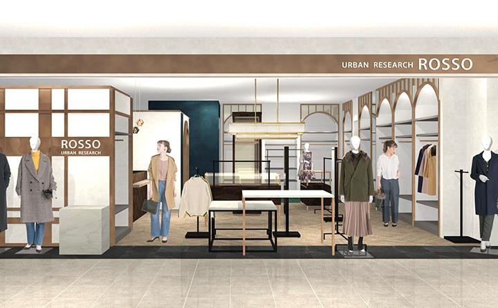 ROSSO 新静岡セノバ店オープン