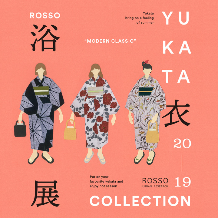 ROSSO 浴衣展 2019